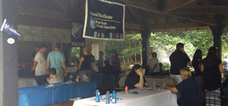 Penn State Annual Summer Picnic