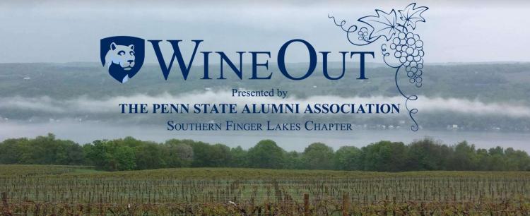 WineOut 2017