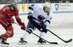 Penn State Ice Hockey in Columbus