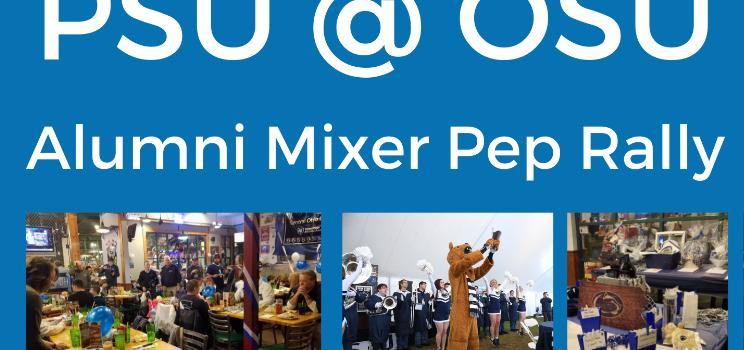 PSU at OSU Alumni Mixer Pep Rally